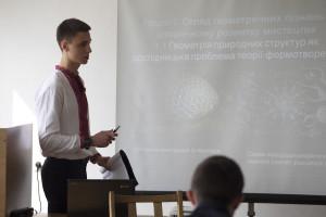 Жураковський В._Захист_Київ_МАН_2014