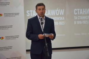Конференція Станиславів 1