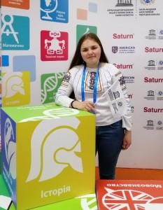 Наталія Павлюк, вихованка секції історії України МАНУМ